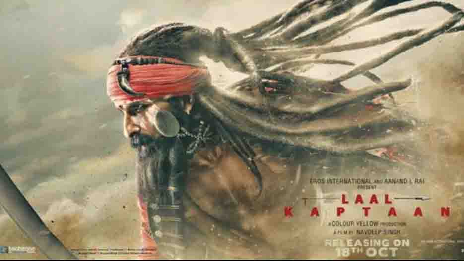 Lal Laal Kaptaan Full Movie Leaked Online By TamilRockers